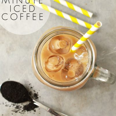 Last Minute Iced Coffee Recipe + a giveaway